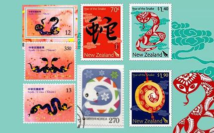 snake year stamp