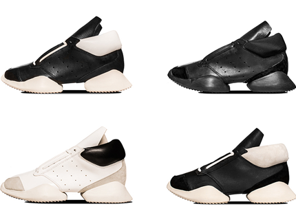 save off d5997 485c7 Rick Owens x Adidas Footwear