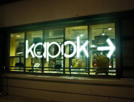 kapok crafted in Hong Kong PMQ