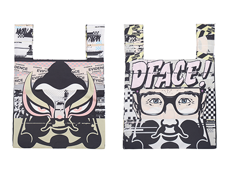 evisu d face capsule collection