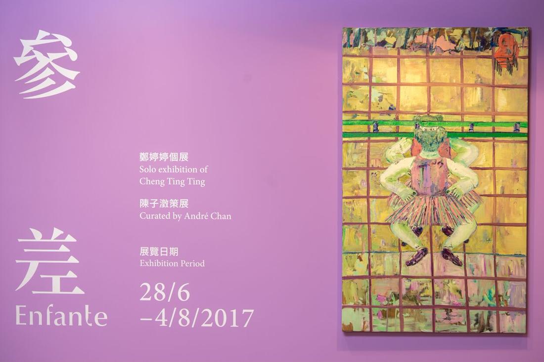 Cheng Ting Ting