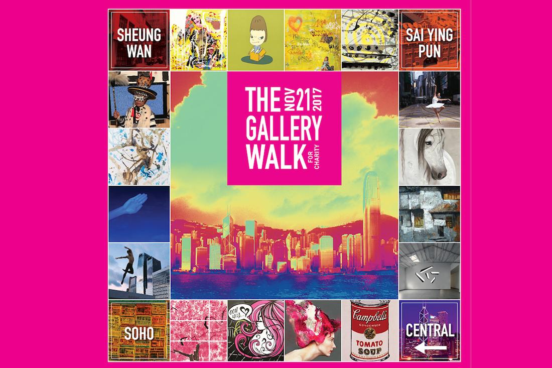 the gallery walk