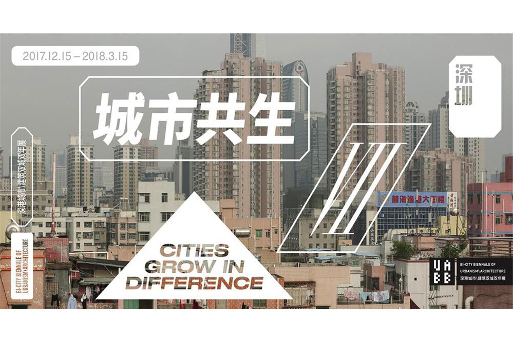 Bi-City Biennale of Urbanism\Architecture Shenzhen