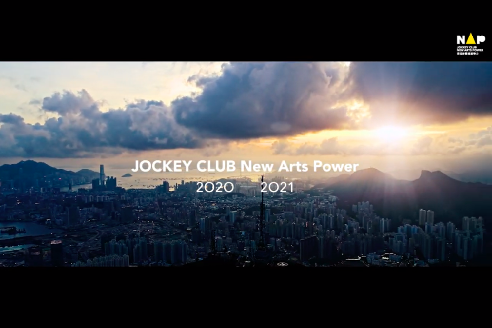 JOCKEY CLUB New Arts Power 2020/ 2021