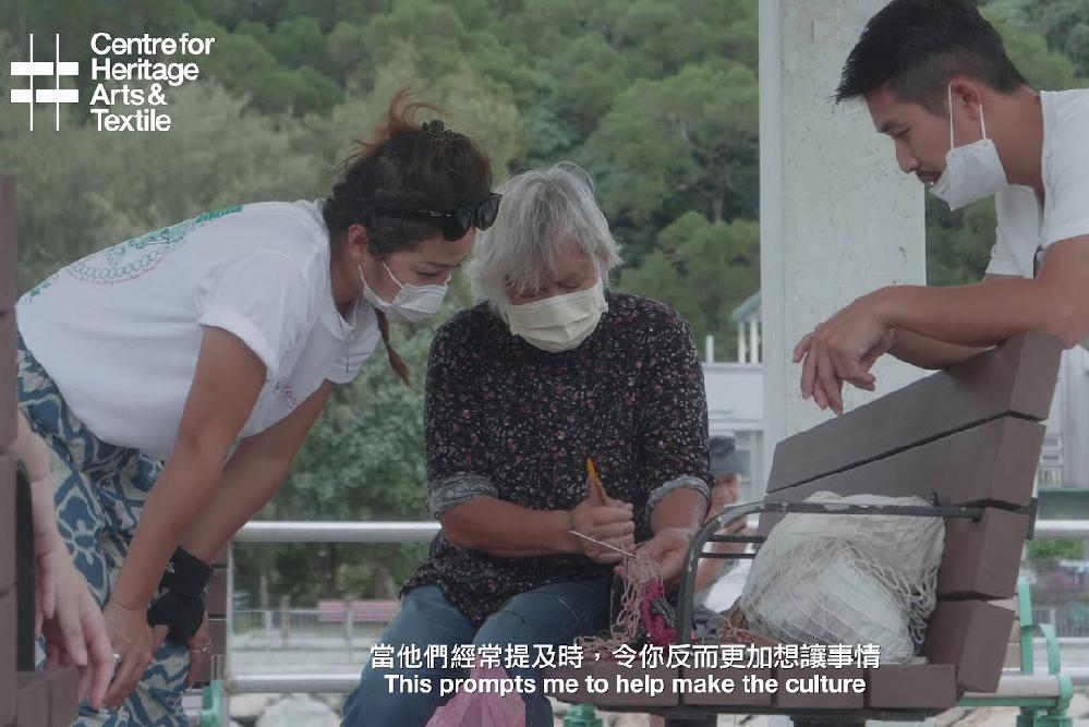 eco cheung chau fishermen knotting
