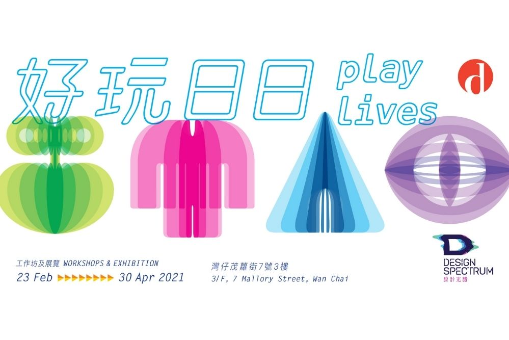Play lives